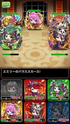 他プレイヤーとの模擬戦とも言うべき闘技場でのバトル。