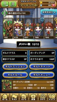 ブレイドストーリー 剣と英雄のファンタジーRPG_5