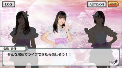 AKB48ダイスキャラバン(ダイスキ)_4