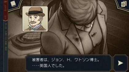 大英帝国と大日本帝国をまたいだストーリー。.jpg