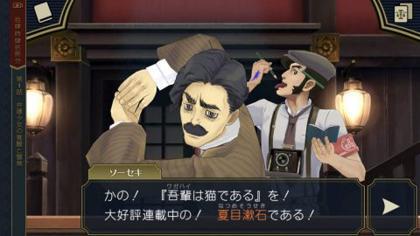 若き夏目漱石が変なポーズを連発する変人として描かれる。.jpg