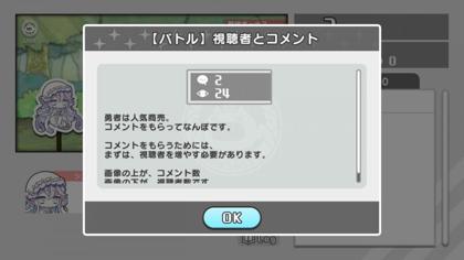 【終末放送】世界を救う枠_7.jpg