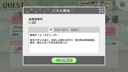 【終末放送】世界を救う枠_8.jpg
