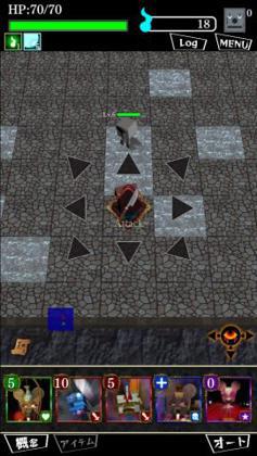 プレイヤーをタップすると、8方向のキーと攻撃ボタンが出現、移動か攻撃か選択しよう。.jpg