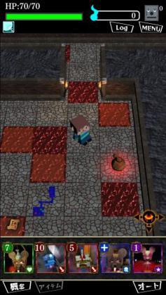 右下に攻撃用アイテムの火炎瓶が落ちている、あとで敵に投げつけてあげよう。.jpg