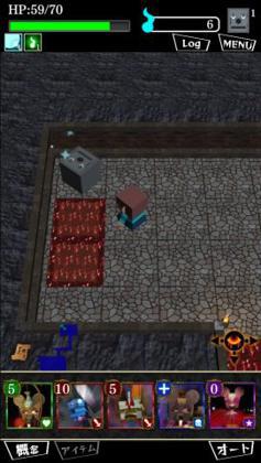 赤い床は、ターン経過で爆発する。灰色の箱は宝箱だ。.jpg