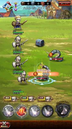 ドラゴン騎士団_2.jpg