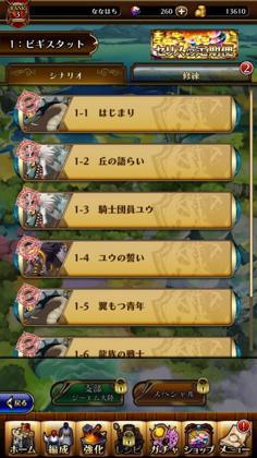 ドラゴン騎士団_5.jpg