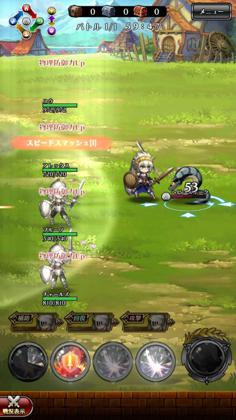 ドラゴン騎士団_7.jpg
