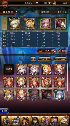 ドラゴン騎士団_10.jpg