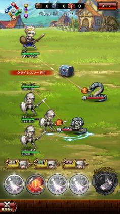 ドラゴン騎士団_11.jpg
