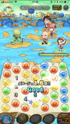 ジャンプチ ヒーローズ_2.jpg