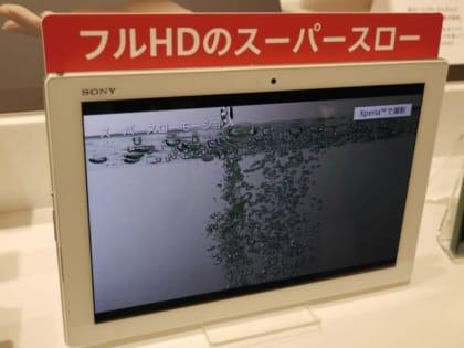 画像のため動きをお伝えすることができないが、水の粒1つ1つの動きをしっかり追うことができて面白い。
