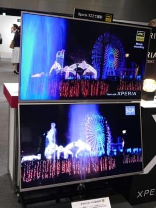 映像のタイミングがずれていて少々わかりにくいが、上の画面の方が光がくっきりとれているのがわかる。