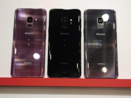 『Galaxy S9 SCV 38』カラーは3色。