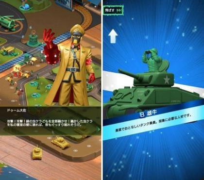 アーミーメン・ストライク-Army Men Strike_1