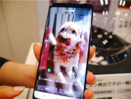 インスタ投稿にも一味加えるスーパースローモーション撮影機能 『Galaxy S9』