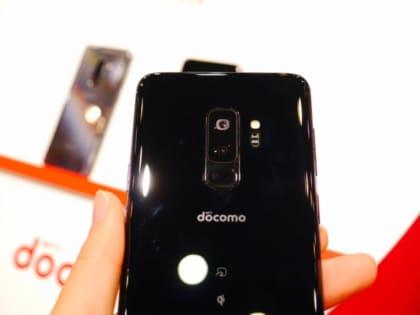 『Galaxy S9+ SCV 39』ミッドナイトブラック こちらは望遠と広角のカメラで2つとなっている。