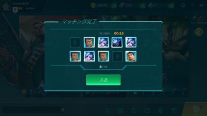 Paladins Strike_2.jpg