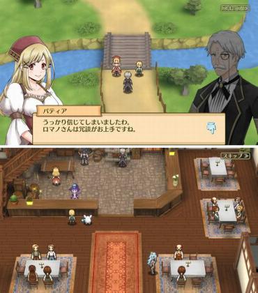 マレニア国の冒険酒場 ~パティアと腹ペコの神~ Trial_3.jpg