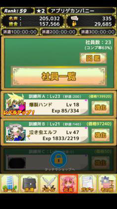モンスターカンパニー_4.jpg