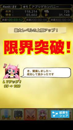 モンスターカンパニー_5.jpg