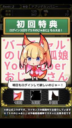 モンスターカンパニー_6.jpg