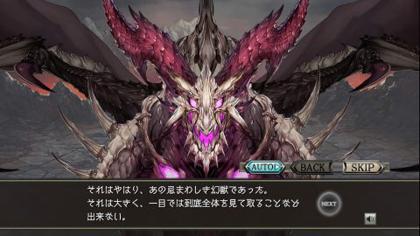 幻獣契約クリプトラクト_5.jpg