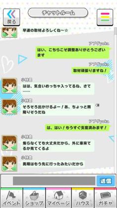 ボイメン☆恋~ようこそボイメンハウスへ~_1.jpg