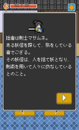 あやかし刀武伝_1.jpg