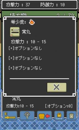 あやかし刀武伝_4.jpg