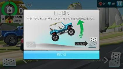 MMX Hill Dash 2_1.jpg