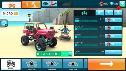 MMX Hill Dash 2_4.jpg