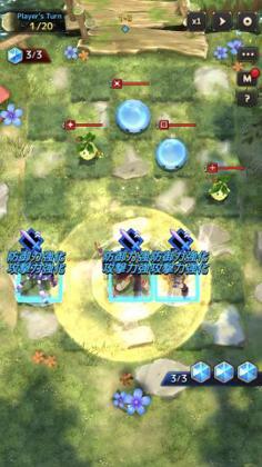 まず戦闘開始でバフかけると有利な気がしますな。攻撃は連携してれば繋がるし。.jpg