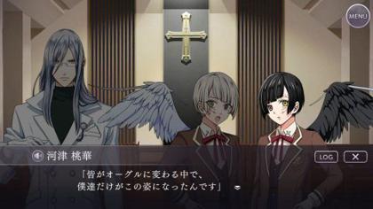 Bloody Chain~血で結ばれた絆~_5.jpg