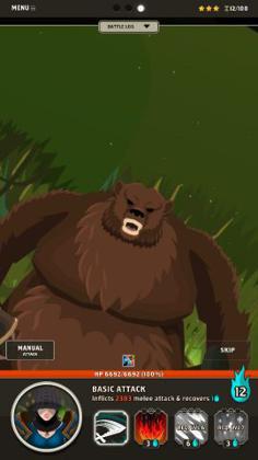 巨大ボス・・・やべぇよ、クマはやべぇって。.jpg