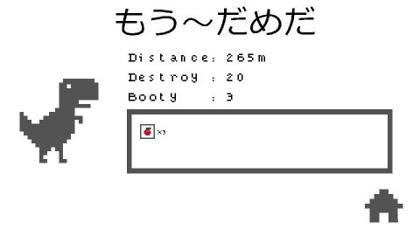 10日寿命の龍育成_3.jpg
