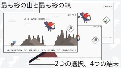 10日寿命の龍育成_5.jpg