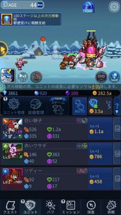キャッチ アイドル - 2D 放置RPG_2.jpg