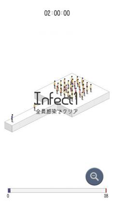 Infection – 感染 –_3.jpg