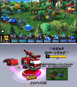 Mini Guns -Omega Wars-_1.jpg