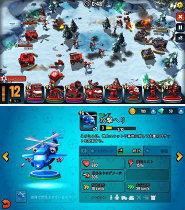 Mini Guns -Omega Wars-_3.jpg