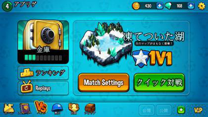 Mini Guns -Omega Wars-_5.jpg