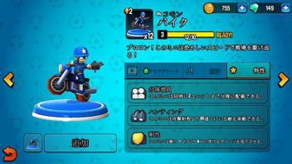 Mini Guns -Omega Wars-_8.jpg