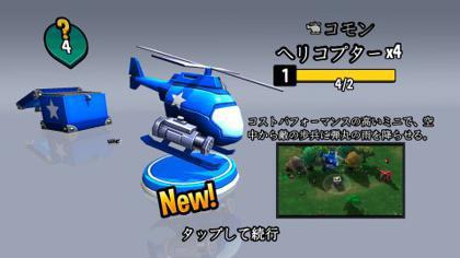 Mini Guns -Omega Wars-_10.jpg