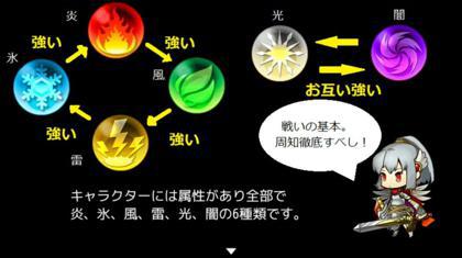 レッドロワイヤルの野望~ゆるドラ_11.jpg