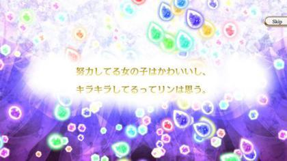 ダッシュ!_4.jpg