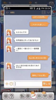 ここの日本語さえもう少し不自由じゃなければなあ。涙.jpg