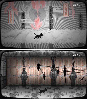 迷い猫、母猫ヲ捜ス旅_2.jpg