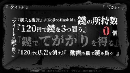 迷い猫、母猫ヲ捜ス旅_8.jpg